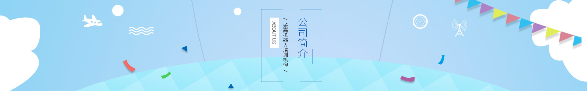 重庆乐高机器人培训